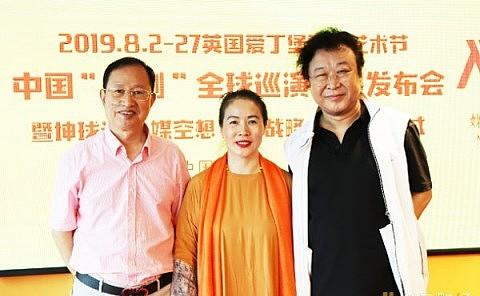 刘爱民、张俊以、魏殿松:坤球记忆打造中国超剧全球巡演新平台