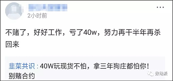 640?wx_fmt=png&tp=webp&wxfrom=5&wx_lazy=1&wx_co=1