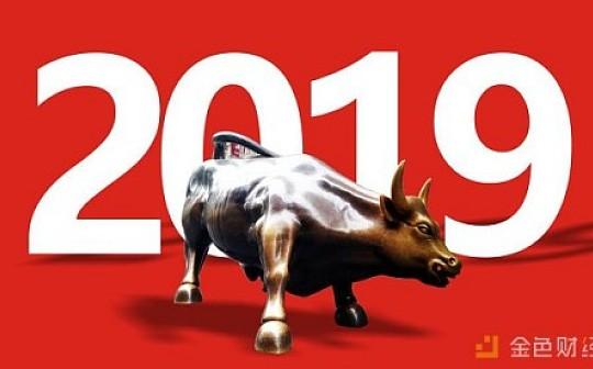 Libra带来的超级产业牛正在路上