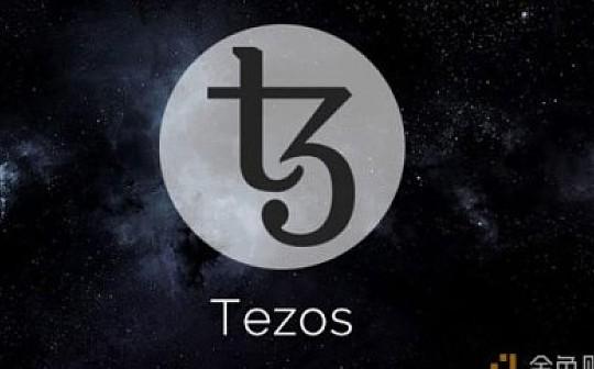 2019年Tezos币(XTZ)价格预测