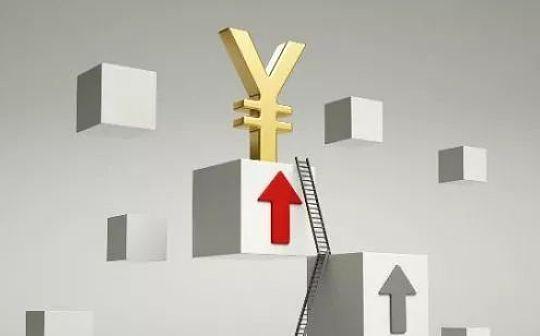 王永利: 信用货币从何而来 谁的信用
