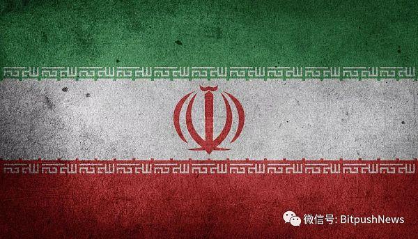 政府背书 伊朗央行将推黄金支持的加密货币