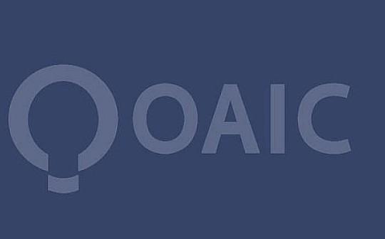 海投通证交易所(OAICex)7.15重磅上线 平台币OAIC全球首发 掀开新时代数字金融新篇章