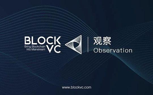 一文详解Huobi Prime的Polkadot生态项目AKRO | BlockVC观察