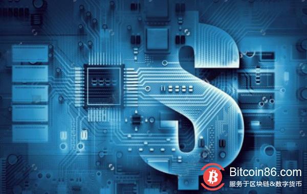 Blockchain trading platform technology provider raised $15 million