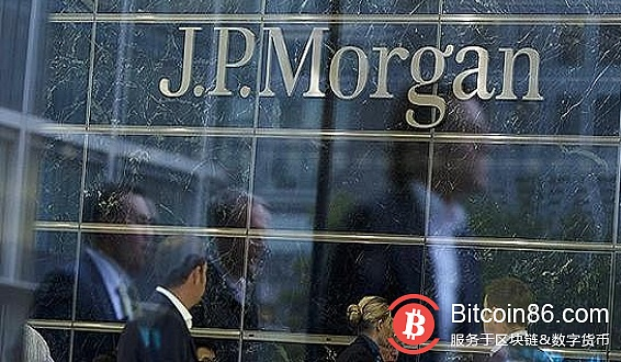 Is JPMorgan's cryptocurrency valuable?