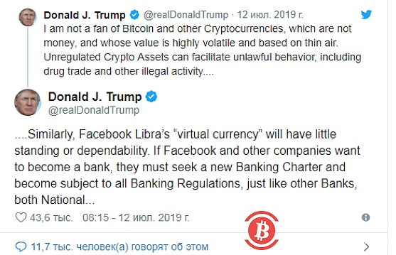 If Facebook launches Libra cryptocurrency project, it may be fined $1 million a day.
