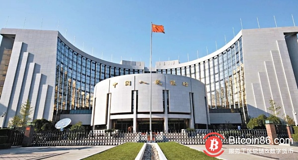 Central Bank: Digital currency will speed up the launch!