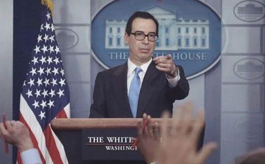 美财政部长:用比特币投机可以 做非法的事绝不允许 | Fun Twitter