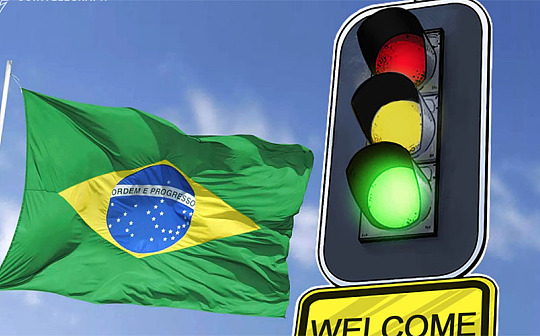巴西:前皇室成员发言反对加密监管