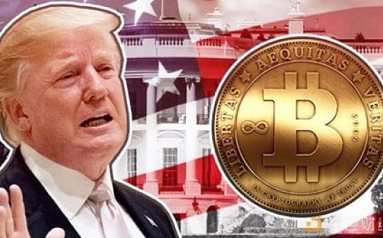 特朗普担心的是:比特币将打败美元