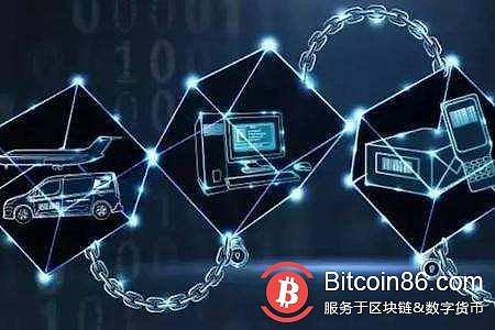 Xiamen City approved a cross-border financial blockchain service platform pilot
