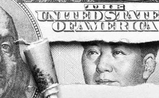 肖磊:人民币缺席libra货币篮子 美国的目的达到了