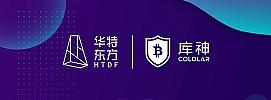 HTDF与库神上线Walt Touch卡片式钱包 内置CCEAL6+军用级芯片