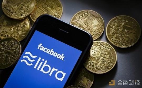 区块链热搜榜 [ 07-17 ] | CFTC前金融科技顾问:Libra被归类哪类别并不取决于Facebook