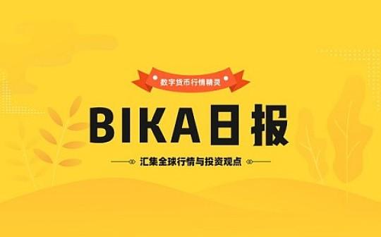 BIKA日报0815 | 主流币集体砸盘 BTC破位1万关键支撑