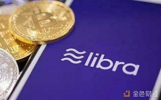 """解密Libra听证会背后含义""""美国欲借Libra打赢数字货币全球战"""""""