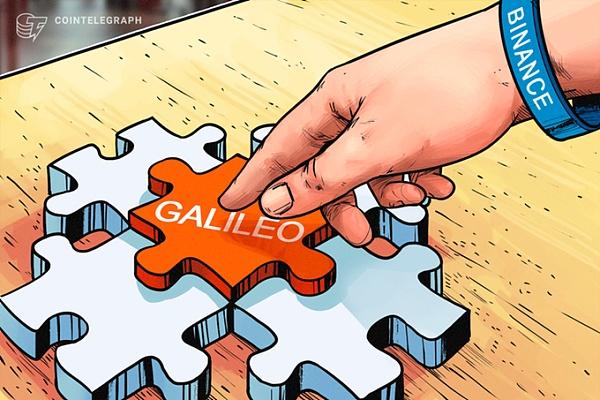币安链完成主网升级,新版本Galileo实现四大更新