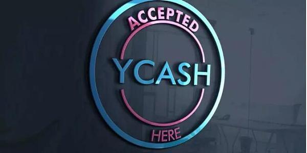 Zcash完成首个分叉Ycash,这意味什么?
