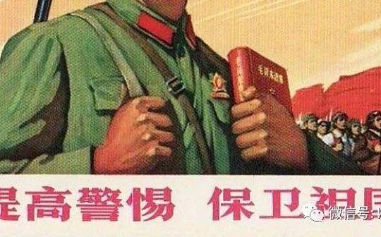 肖磊:美元引爆全球货币大战 比特币疯狂 Libra妄为