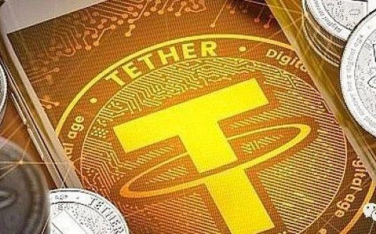 USDT增发流向:Tether听证会临近 增发派发节奏大降