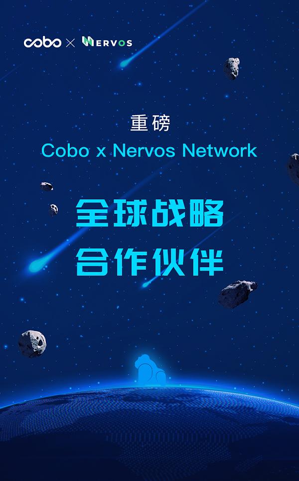 Cobo與Nervos Network合作 將為CKB持有者提供存儲和管理服務