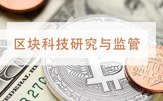 美国哪些机构推出了类似Libra的数字货币?