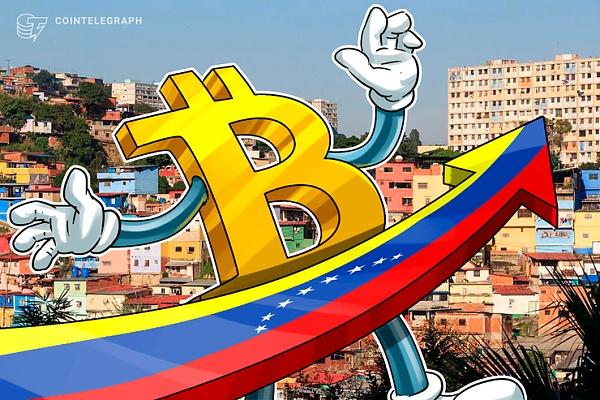 委內瑞拉創下最大交易 用戶產生超570億玻利瓦爾