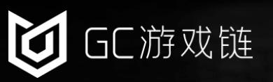 GC游戏链(已关闭)