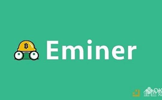 OK 7月31日:Eminer 隐藏的海量抛压