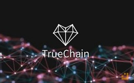 初链TrueChain 周报 2019.07.15-07.21