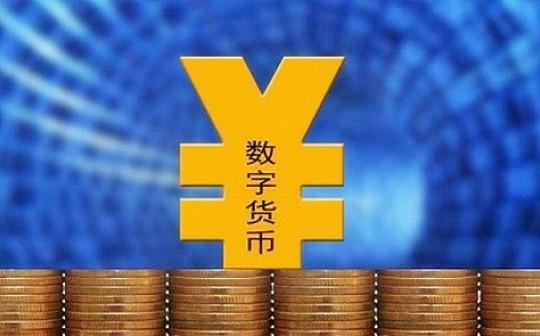 """华为CEO:中国可以发行自己的""""天秤座"""""""