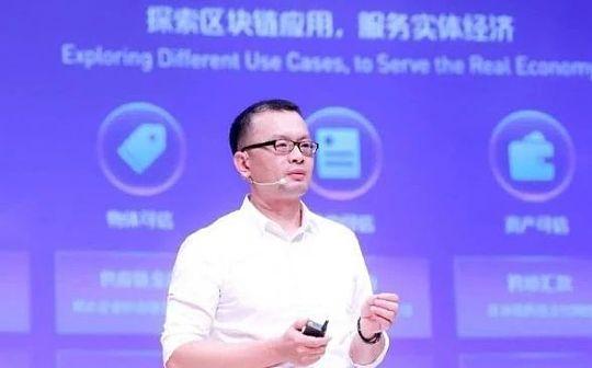 蚂蚁金服副总裁蒋国飞:共建价值互联网 迎接新契约时代