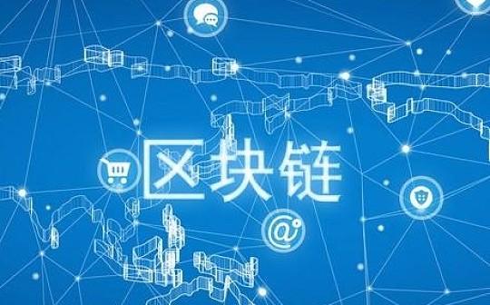 新华财经评论:摩根大通引领传统银行业区块链创新