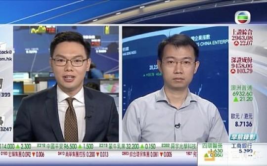 币看BitKan对话香港TVB:中美共同反对 Libra真的是一个洪水猛兽吗?