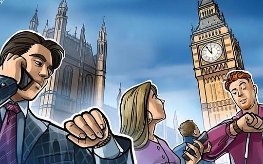 英国发布加密监管指南:证券化代币纳入监管