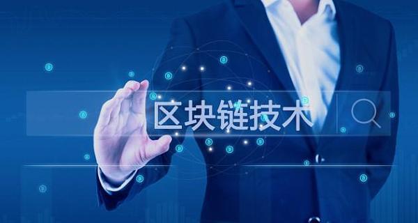 普华集团:HCoin交易平台即将上线SEA,开启价值交换新纪元