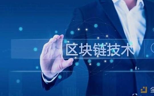 普华集团 HCoin交易平台即将上线SEA 开启价值交换新纪元