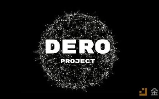 DERO:匿名世界的雄狮正在觉醒