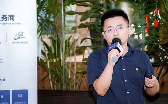 ChainUP、HiCoin全国行北京站启动仪式丨北京链安发表主题演讲