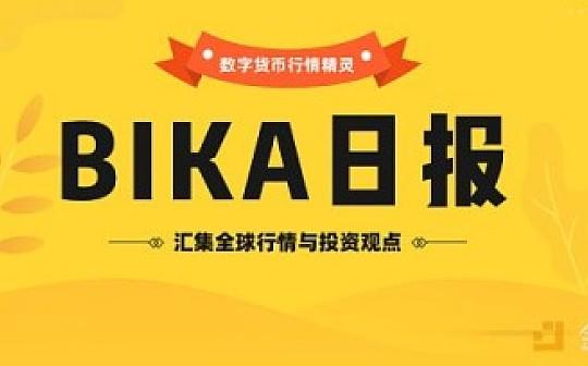 BIKA日报0802 | BTC 站稳1万美元 大资金入场亟待行情爆发