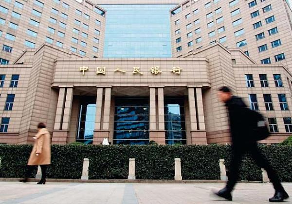 解读中国研发央行数字货币这五年