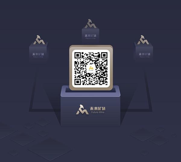 biquan-5d89c9469e9d7