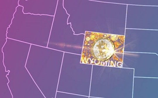 LongHash:怀俄明州如何成为美国对加密货币最友好的州