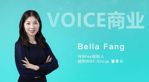 WBFex创始人Bella Fang:如何打造2019年度最具价值的平台币?