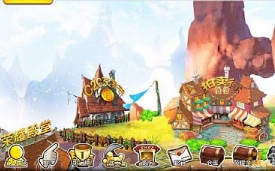《荣耀部落》——一款年化收益超过40倍的区块链游戏