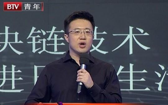 LITEX受邀参加北京电视台《解码区块链》节目