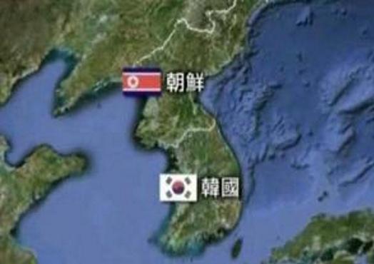 (新的联合国制裁朝鲜议案给朝鲜经济造成严重影响)