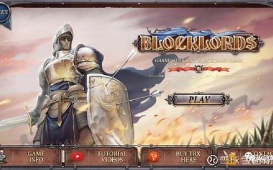BLOCKLORDS:用精美画面写成宏大史诗