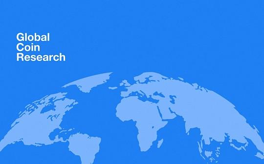 亚洲区块链速览:BitMEX 本月流出约 5 亿美元 中国央行将加快法定数字货币研发